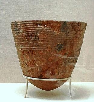 縄文時代初期の縄文時代の花瓶(紀元前11000〜7000年)
