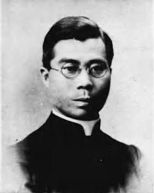 Joseph Asajiro Satowaki - Image: Joseph Asajiro Satowaki