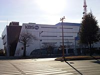 Korean Broadcasting System  Wikipedia