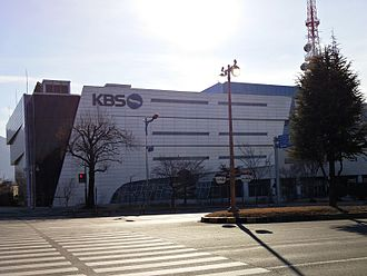 Korean Broadcasting System - KBS regional broadcasting station in Changwon