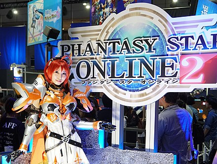 Promotion for Phantasy Star Online 2 at Tokyo Game Show 2017 KEN00140 (37230358692) (cropped).jpg