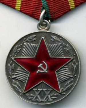 "Medal ""For Impeccable Service"" - Obverse of the KGB 2nd variant Medal ""For Impeccable Service"" 1st class"