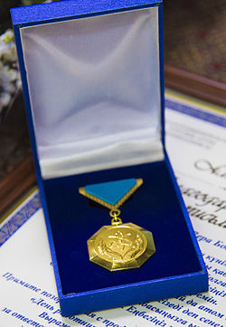 KZ Honored Worker of the nuclear industry.jpg