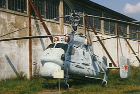 Image illustrative de l'article Kamov Ka-25