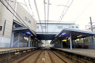 Kagetsuen-mae Station - Station platforms, June 2015