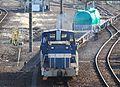 Kanagawa rinkai railway irekae.jpg