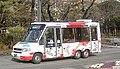 Kanazawaflatbus.jpg