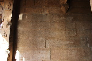 Krishnadevaraya - Kannada inscription dated 1524 A.D., of Krishnadeva Raya at the Anathasayana temple in Anathasayanagudi near Hampi. The temple was built in memory of his deceased son