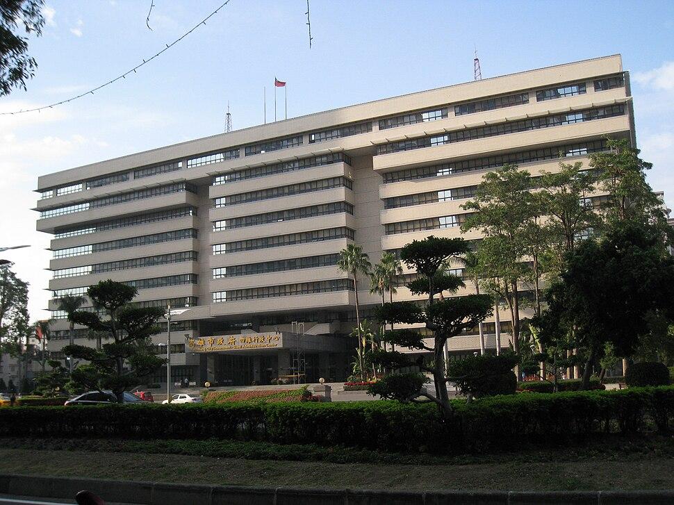 Kaohsiung City Hall (Dec 2010)