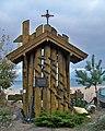 Kapliczka na sopockiej plaży - tył.jpg