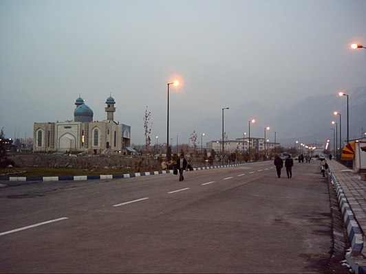 Islamic Azad University of Karaj