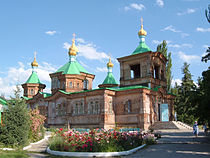Karakol cathedral.jpg
