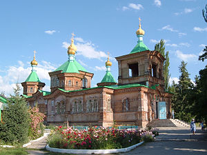 The کلیسای ارتدوکس روسی Holy Trinity Cathedral in Karakol