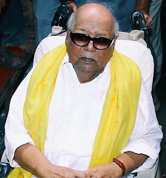 Tamil Nadu Legislative Assembly election, 2016 - Image: Karunanidhi pay homage to Manorama