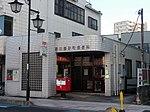 Kasukabe Nakamachi Post office.jpg