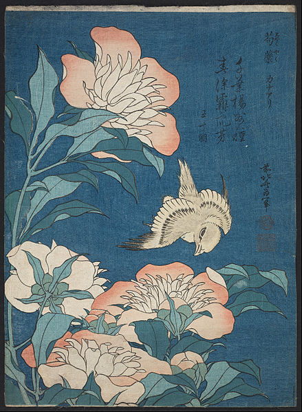 File:Katsushika Hokusai, published by Nishimuraya Yohachi (Eijudō) - Peonies and Canary (Shakuyaku, kanaari), from an untitled series known as Small Flowers - Google Art Project.jpg