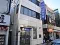 Kawasaki Shinkin Bank Yomiuri-Land Ekimae Branch.jpg