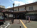 Keisei-Narita Station 20150915.JPG