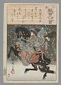 Keizer Kôkô Kôkô tennô (titel op object) Vergelijkingen met de honderd Ogura gedichten (serietitel) Ogura nazorae hyakunin isshu (serietitel op object), RP-P-2016-1-7.jpg