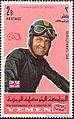 Kel Carruthers 1969 Yemen stamp.jpg