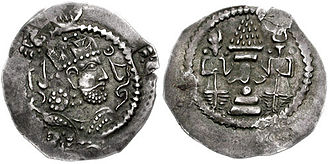 Khosrow I - Coin of Khosrow I from Tokharistan, a region that was lost during the reign of Peroz I, but was later reconquered by Khosrow I.