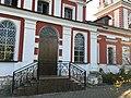 Khram Kazanskoy Ikony Troitsk 2246 (45657872292).jpg