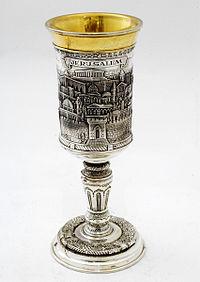 Kiddush cup jerusalem.jpg