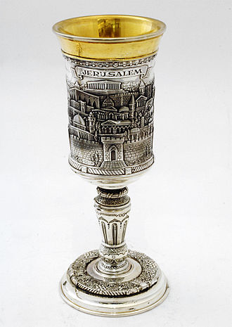 Kiddush - Engraved sterling silver kiddush cup