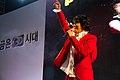 Kim Jang-hoon at LG Cinema 3D World Festival (4).jpg