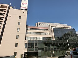 King Kanko Head Office.JPG