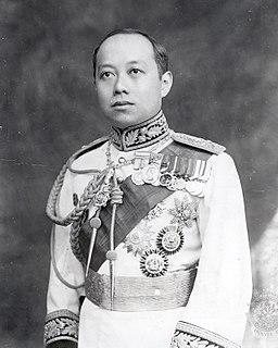 Vajiravudh King of Siam