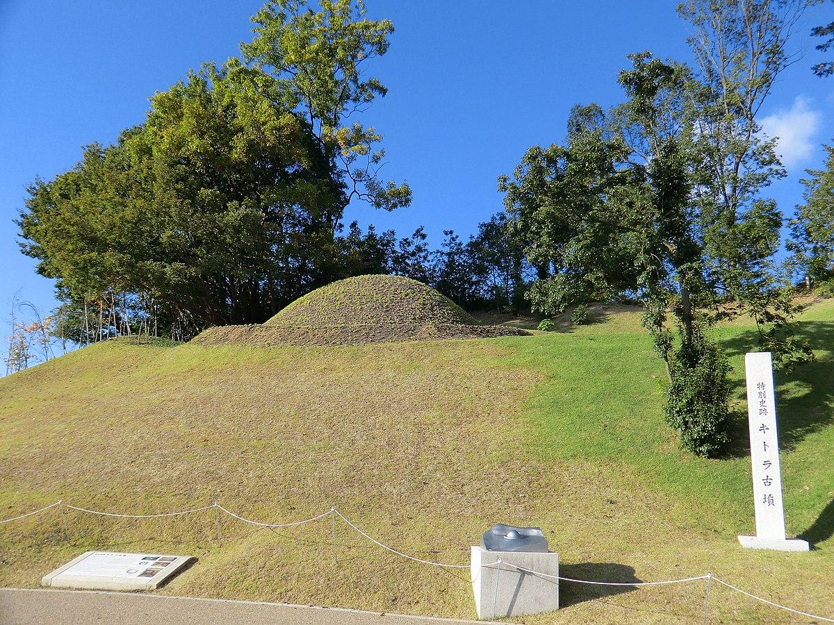 Kitora Tomb Wikipedia