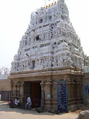 Kodandarama Temple, Tirupati - Image: Kodhanda Ramar Temple