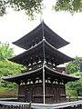 Kofuku-ji Three-story Pagoda National Treasure 国宝興福寺三重塔19.JPG
