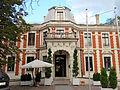 Konstanty Zamoyski Palace in Warsaw - 01.jpg