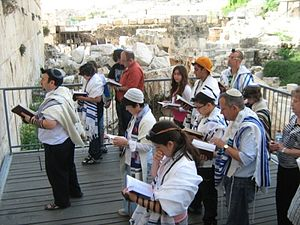 Conservative Judaism - a mixed-gender, egalitarian Conservative service at Robinson's Arch, Western Wall.