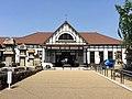 Kotohira-station-building.jpg