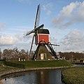 Koudekerk aan den Rijn - Lagenwaardse Molen.jpg