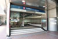 Kowloon Tong Station 2020 07 part9.jpg