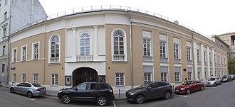 House of A. I. Lobkova - Image: Kozitsky per. 5 (2)