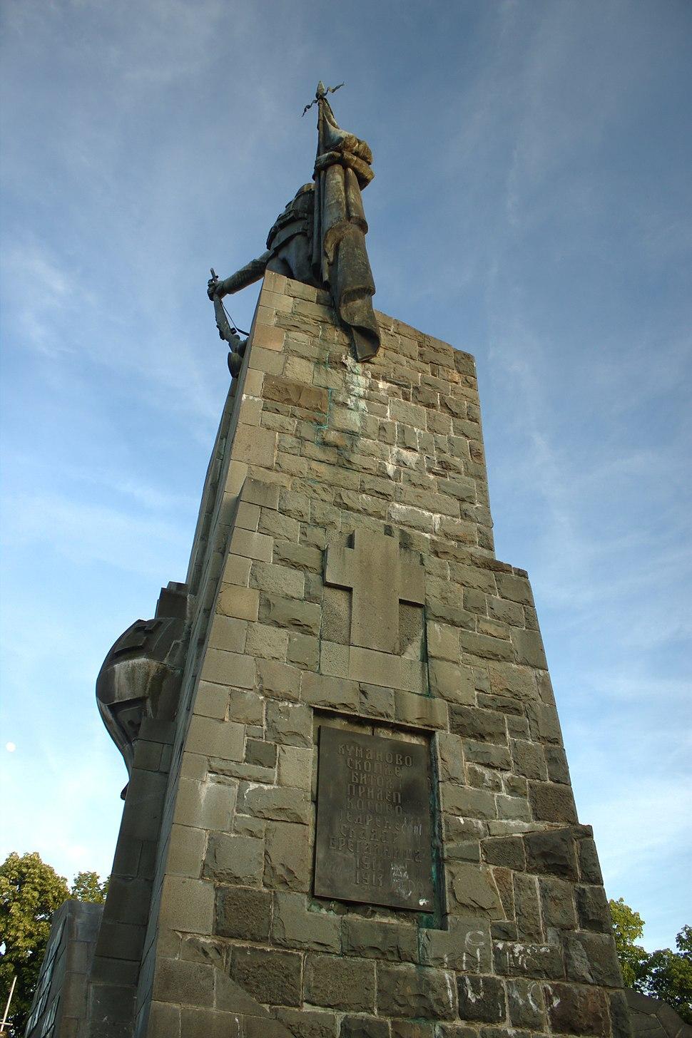 Kraljevo, památník