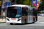 Krapf Bus New Flyer Industries Midi (MD35) 1415 Phlash bus.jpg