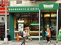 Krispy Kreme NYC.JPG