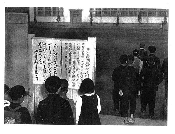 宮崎松記 - Wikiwand