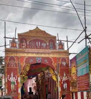Ramaswamy temple kumbakonam wikivividly varahaperumal temple kumbakonam image kumbakonam varahaperumal 1 fandeluxe Image collections