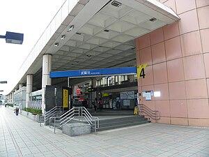 Kunyang Station - Kunyang Station Exit 4