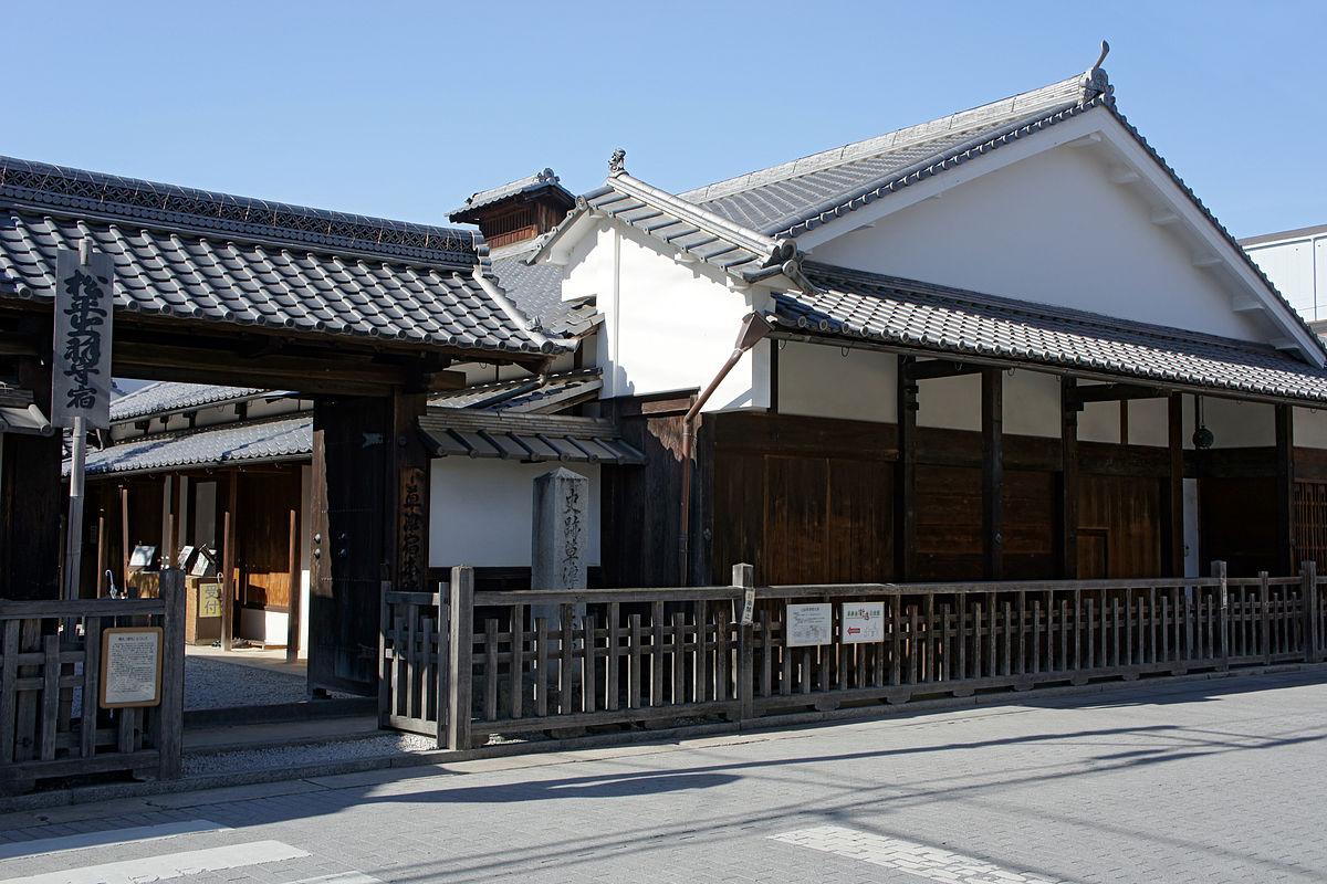 Kusatsujuku-honjin Kusatsu Shiga Pref01s3s4500.jpg