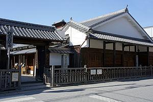 Shukuba - Kusatsu-juku's honjin