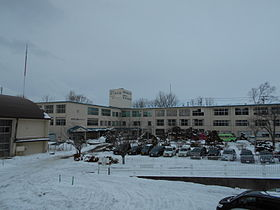 Kushiro Junior College.JPG