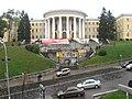 Kyiv - MCC.jpg